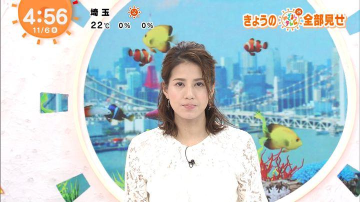 2019年11月06日永島優美の画像01枚目