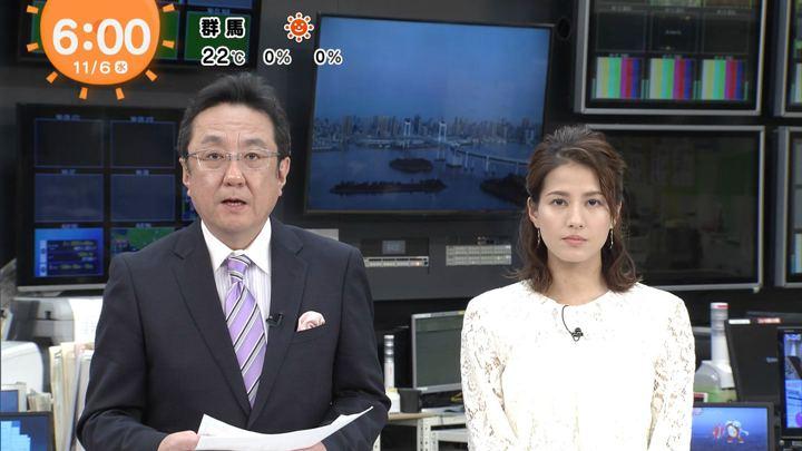 2019年11月06日永島優美の画像06枚目