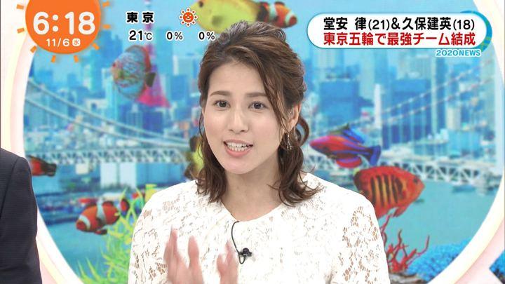 2019年11月06日永島優美の画像08枚目