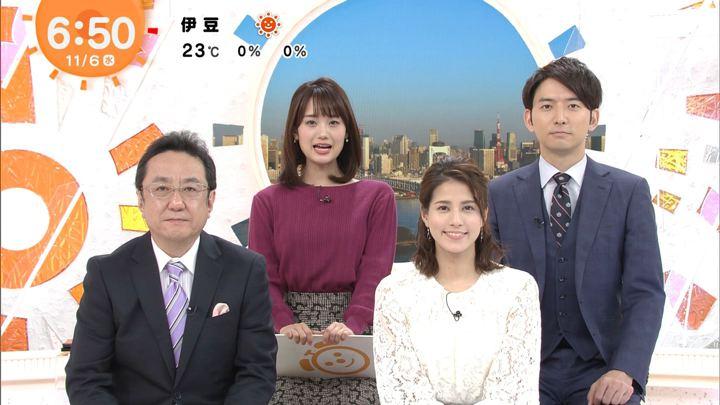 2019年11月06日永島優美の画像11枚目