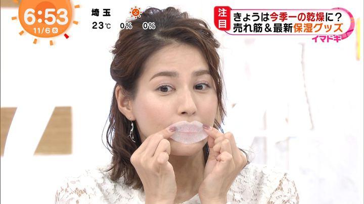 2019年11月06日永島優美の画像12枚目