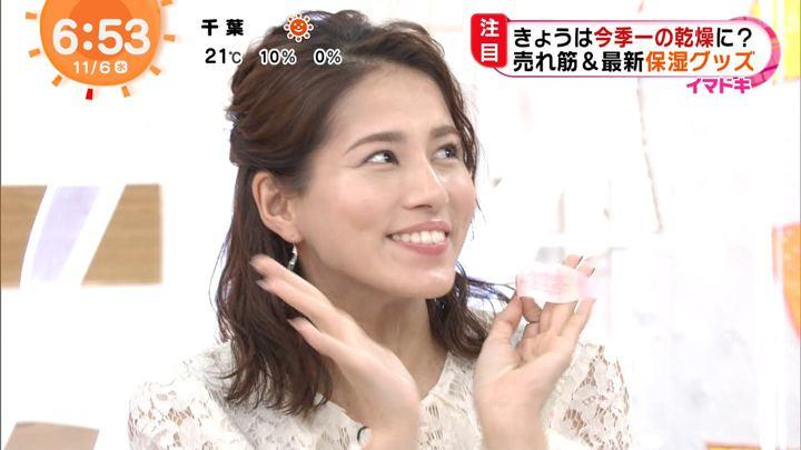 2019年11月06日永島優美の画像14枚目