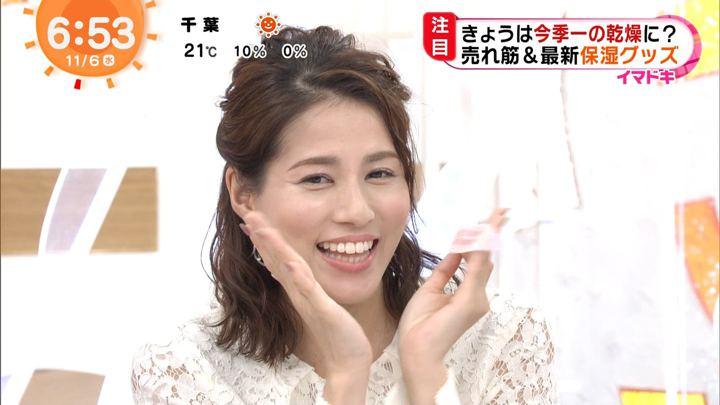 2019年11月06日永島優美の画像15枚目
