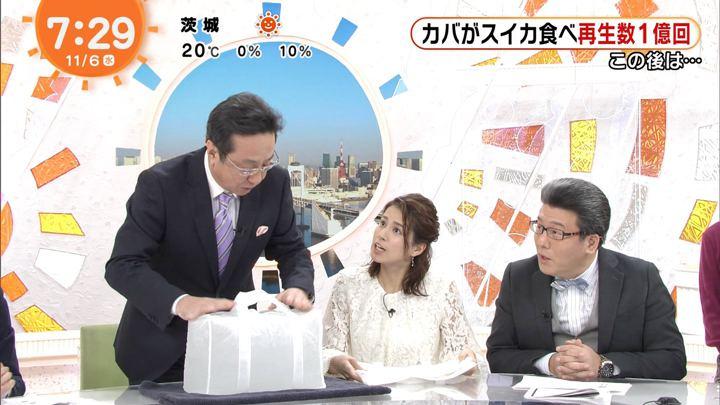 2019年11月06日永島優美の画像16枚目