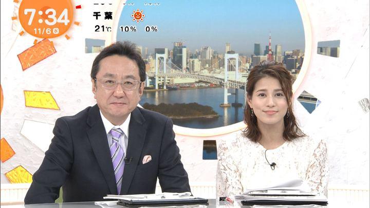 2019年11月06日永島優美の画像17枚目