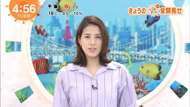 2019年11月08日永島優美の画像02枚目