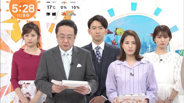 2019年11月08日永島優美の画像05枚目