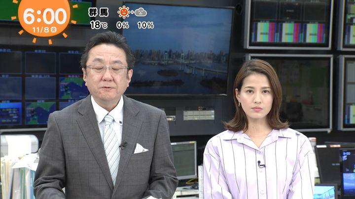 2019年11月08日永島優美の画像07枚目