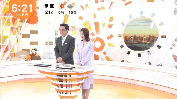 2019年11月08日永島優美の画像09枚目