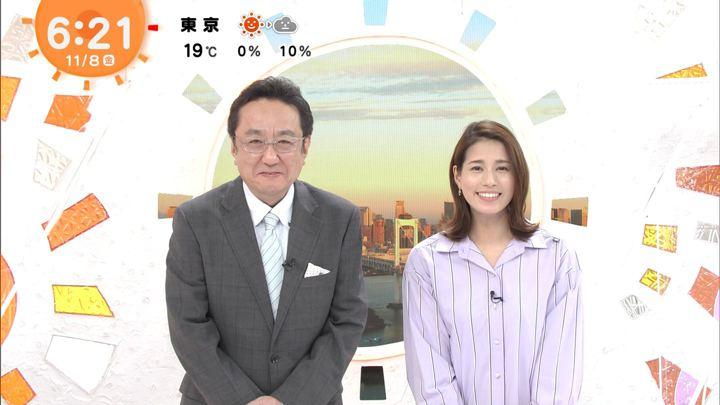 2019年11月08日永島優美の画像10枚目