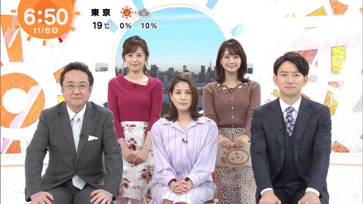 2019年11月08日永島優美の画像16枚目