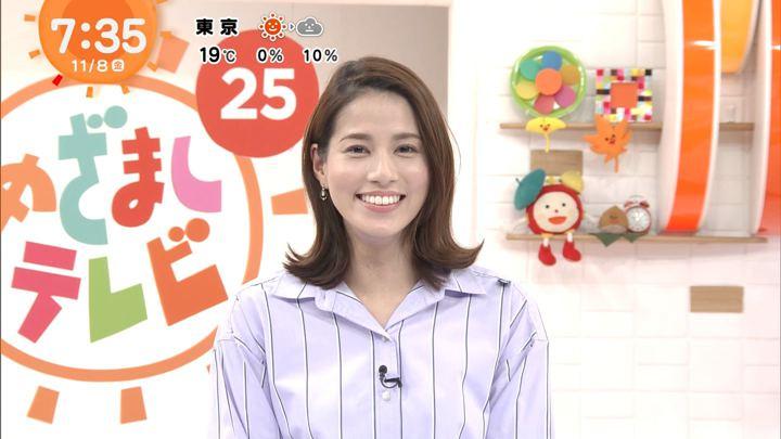 2019年11月08日永島優美の画像19枚目