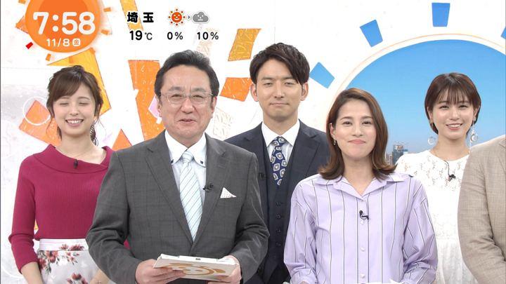 2019年11月08日永島優美の画像20枚目