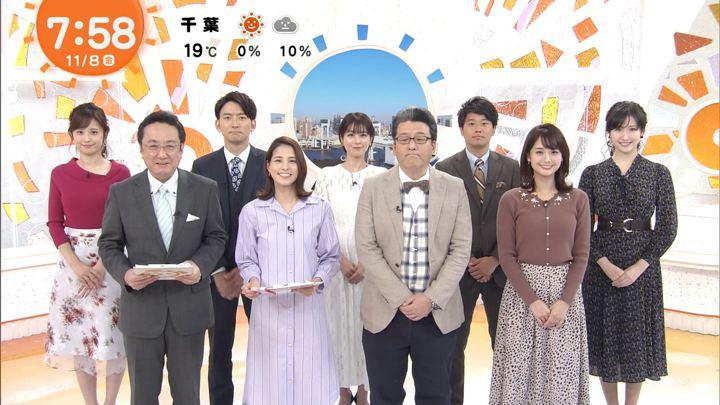 2019年11月08日永島優美の画像21枚目