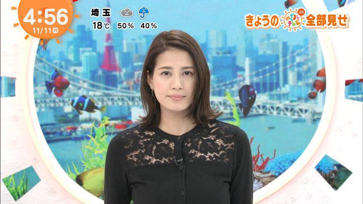 2019年11月11日永島優美の画像01枚目