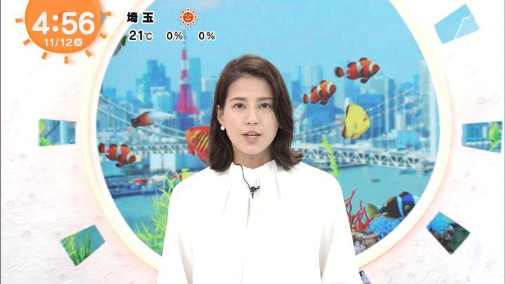 2019年11月12日永島優美の画像01枚目
