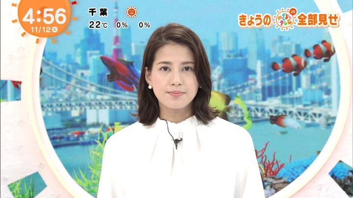 2019年11月12日永島優美の画像02枚目