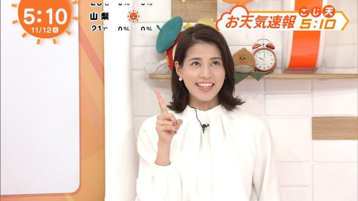 2019年11月12日永島優美の画像03枚目
