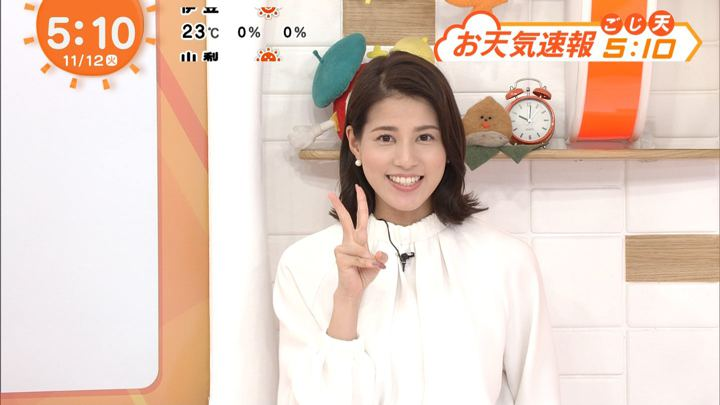2019年11月12日永島優美の画像04枚目