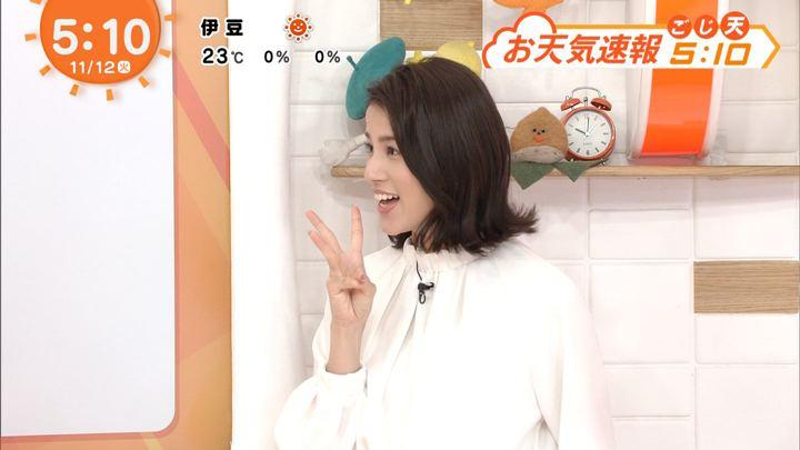 2019年11月12日永島優美の画像05枚目