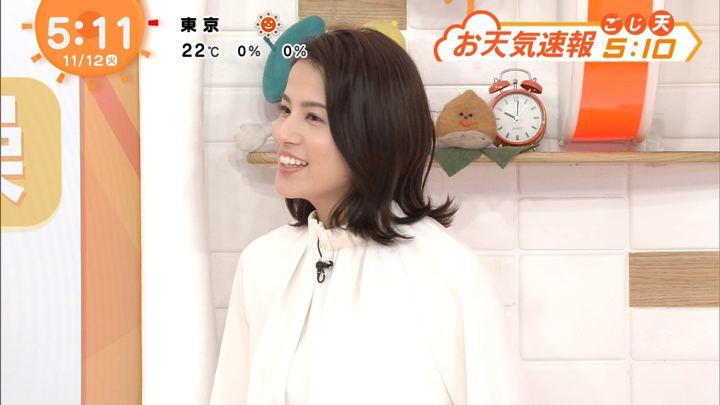 2019年11月12日永島優美の画像07枚目