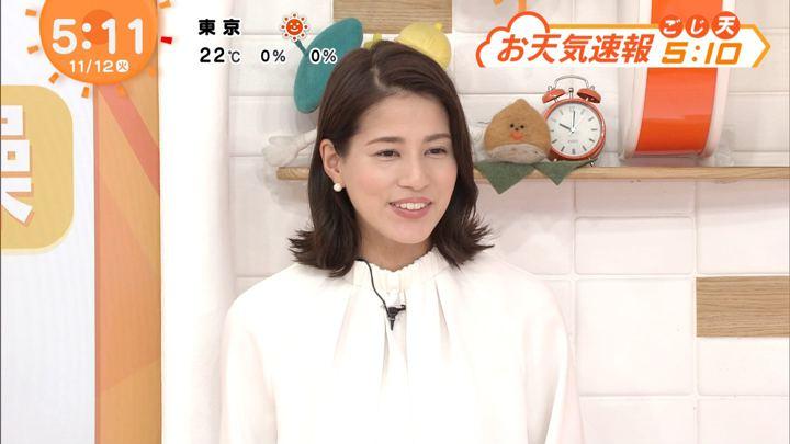 2019年11月12日永島優美の画像08枚目