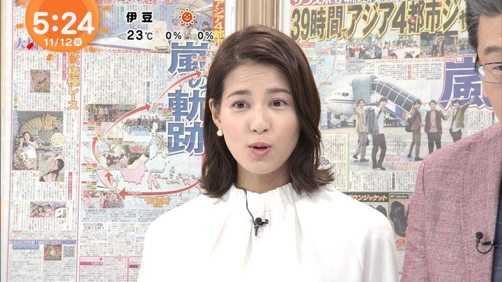 2019年11月12日永島優美の画像09枚目