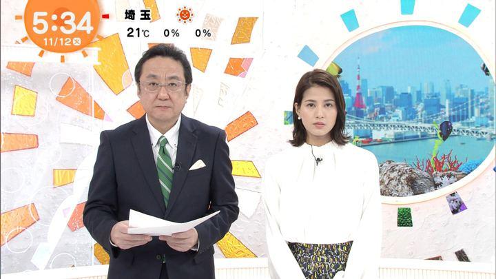2019年11月12日永島優美の画像10枚目