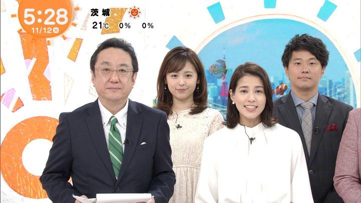 2019年11月12日永島優美の画像11枚目