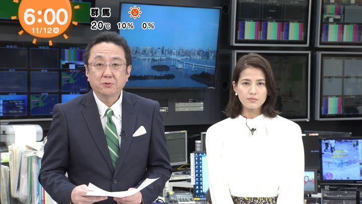 2019年11月12日永島優美の画像12枚目