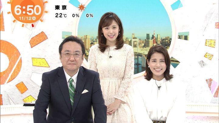2019年11月12日永島優美の画像15枚目