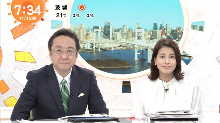 2019年11月12日永島優美の画像18枚目
