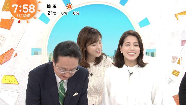 2019年11月12日永島優美の画像19枚目