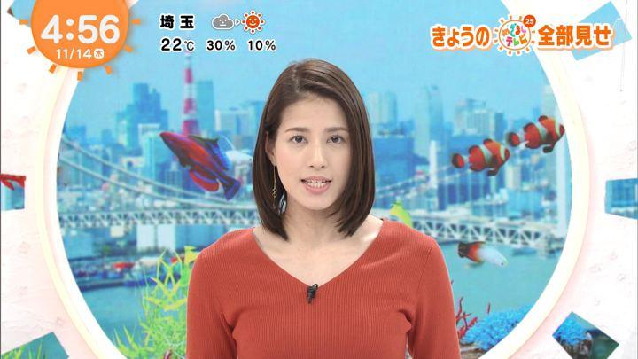 2019年11月14日永島優美の画像01枚目
