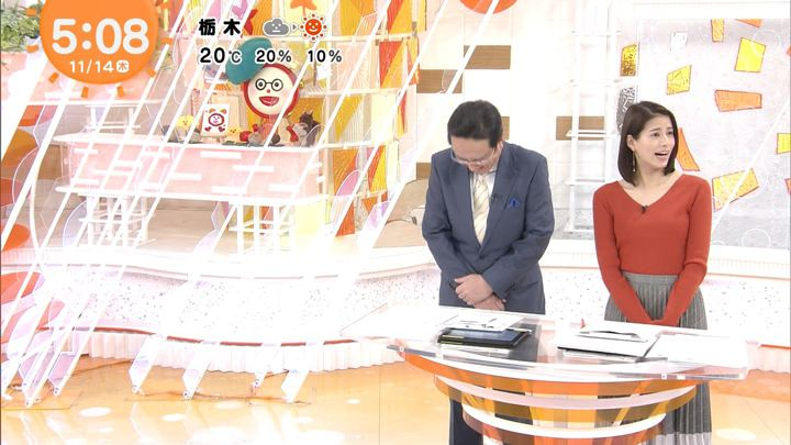 2019年11月14日永島優美の画像02枚目