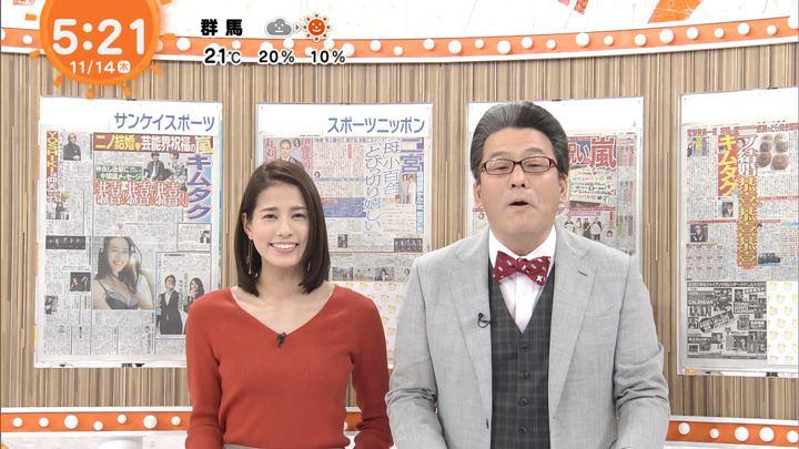 2019年11月14日永島優美の画像04枚目