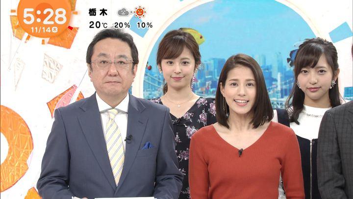2019年11月14日永島優美の画像05枚目