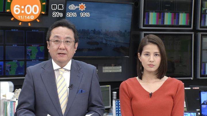 2019年11月14日永島優美の画像06枚目