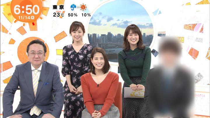 2019年11月14日永島優美の画像09枚目