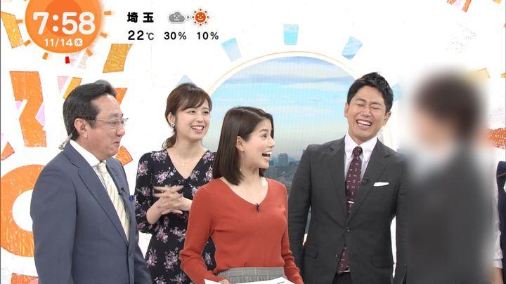 2019年11月14日永島優美の画像11枚目