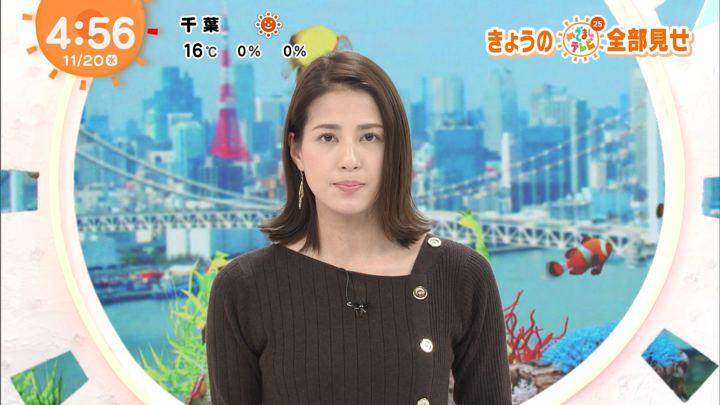 2019年11月20日永島優美の画像01枚目