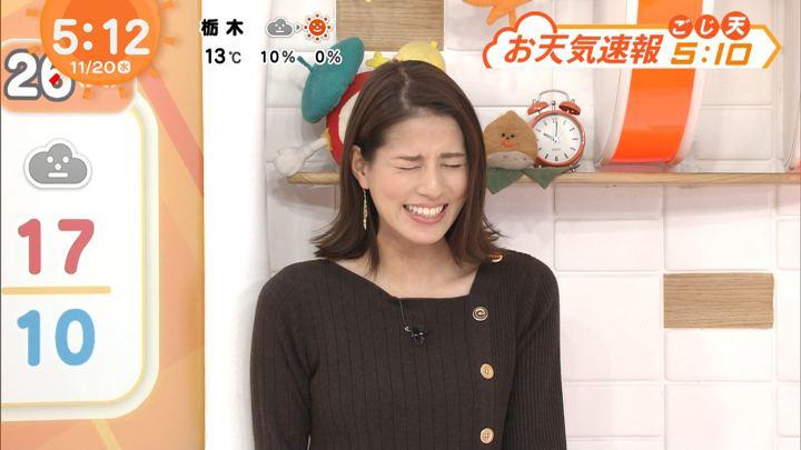 2019年11月20日永島優美の画像02枚目