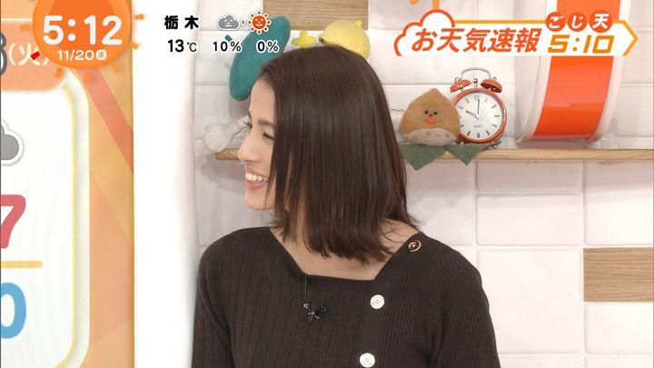 2019年11月20日永島優美の画像03枚目