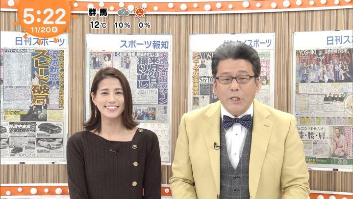2019年11月20日永島優美の画像04枚目