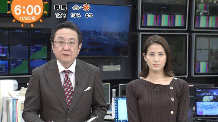 2019年11月20日永島優美の画像06枚目
