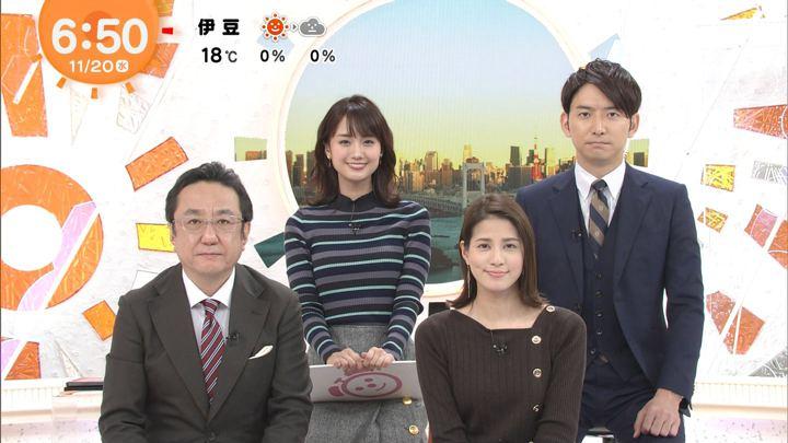 2019年11月20日永島優美の画像10枚目