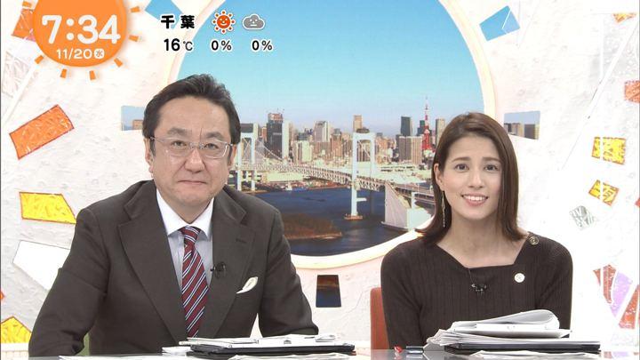 2019年11月20日永島優美の画像12枚目
