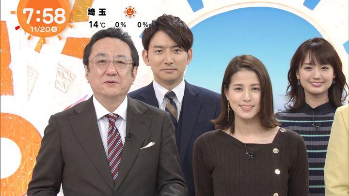 2019年11月20日永島優美の画像13枚目