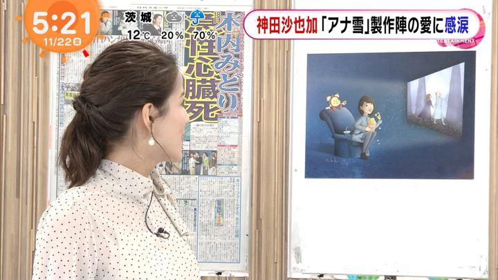 2019年11月22日永島優美の画像03枚目