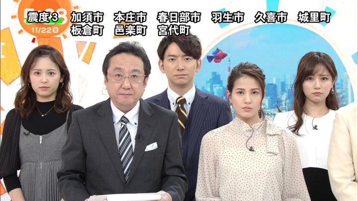 2019年11月22日永島優美の画像05枚目